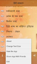 Hindi Grammar (व्याकरण) APK Download – Free Books & Reference APP for Android 7