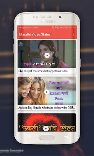 Download Marathi Video Status 2018 APK latest version app by App