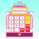 Princess Cash Register icon