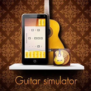 best real guitar simulator screenshot 3