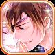 Ikémen Sengoku: Romances Across Time (game)