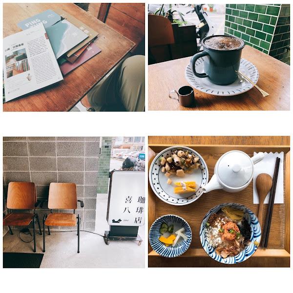 培茶拿鐵淋上一點黑糖,發現了從高雄家走路就會到的好咖啡,因它而美好了一個中午 讀起屏東的觀光導覽手冊,第一次看見具有設計感的政府出版刊物⋯ #茶泡飯 #salmon #ochazuke #cafe #