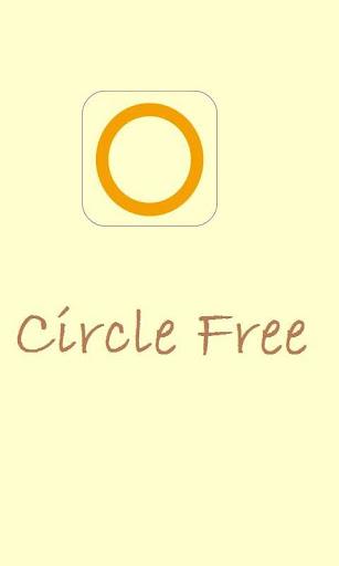 圈游戏免费