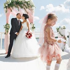 Nhiếp ảnh gia ảnh cưới Ekaterina Terzi (Terzi). Ảnh của 21.03.2018
