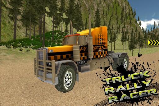 スーパートラックラリーレーサー3D