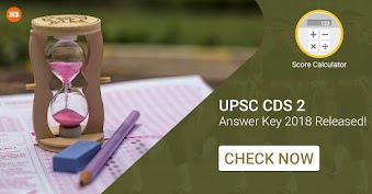 CDS 2 Answer Key 2019 | Question Paper, Answers  and Cut Off released.