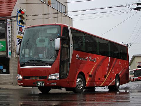 北海道北見バス「ドリーミントオホーツク号」 2106