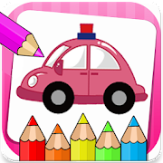 Kids Coloring Pages For Cars