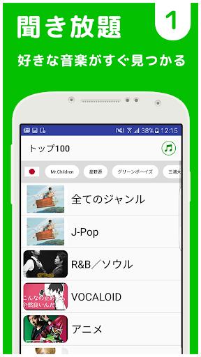 無料で音楽聴き放題!音楽プレーヤーアプリ!MusicFree for PC