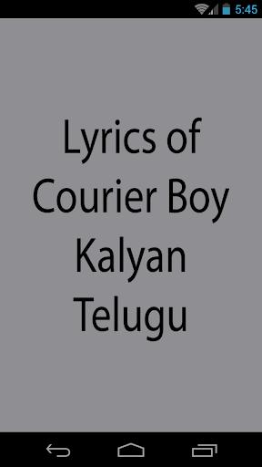 Lyrics of Courier Boy Kalyan