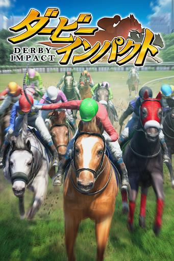 ダービーインパクト【無料競馬ゲーム・育成シミュレーション】  screenshots 1