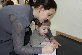 Photo: Ставропольский центр помощи семье и детям