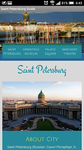 St Petersburg.Traveler's guide