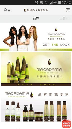 美國瑪卡專業髮品-力雅國際