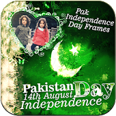 Pak Independence Day Frames