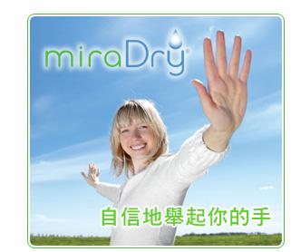 miraDry1.jpg