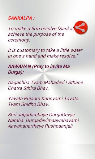 Durga Chalisa Aarti Mp3 Download