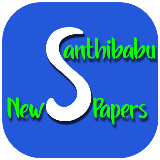 Santhibabu Newspapers for PC