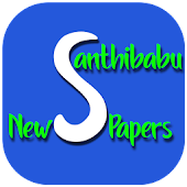 Santhibabu Newspapers