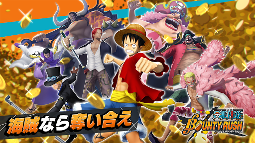 ONE PIECE バウンティラッシュ apktreat screenshots 1