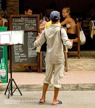 Photo: Strassenmusiker in Griechenland