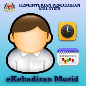 e-Kehadiran