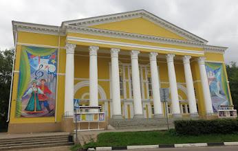Photo: Дом культуры