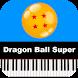 ピアノタップ Ball Dragon Super