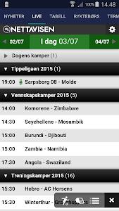 NA fotball screenshot 1
