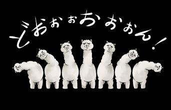 Photo: 日文是? #七一草泥马节