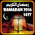 Ramadan Calendar 2016 - 1437H icon