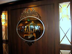 Photo: Quantum otS - Restaurant Grande