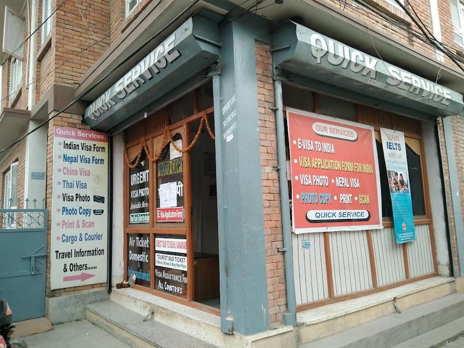 インドビザ発行店