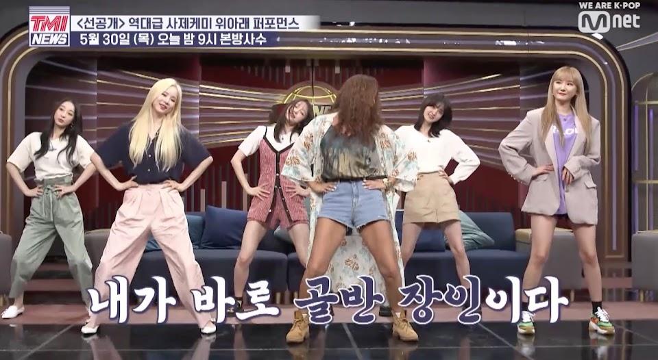 baeyoonjeong7