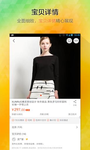 淘寶網台灣粉絲團| Facebook