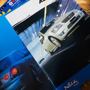 アルテッツァ SXE10 RS200前期のカスタム事例画像 kaz2006さんの2020年02月26日09:01の投稿