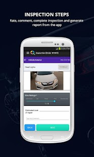 ECO: Doorstep Auto Inspection- screenshot thumbnail