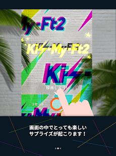 Kis-My-Ft2アプリのおすすめ画像5