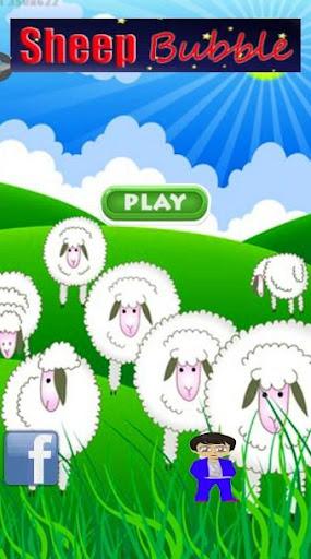 Bubble Shooter Sheep
