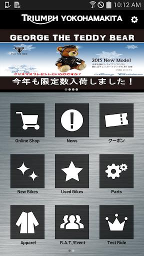 トライアンフのバイクなら【トライアンフ横浜北】