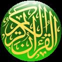 تحفيظ القرآن الكريم للأطفال-عم icon