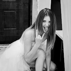 Wedding photographer Yuliya Bogacheva (YuliaBogachova). Photo of 11.05.2018