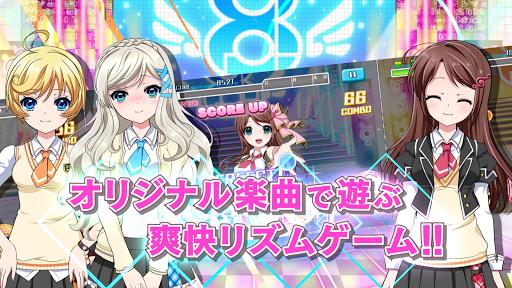 8 beat Story アイドル×音楽ゲーム 2.0.4 screenshots 1