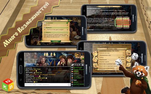 Backgammon Masters Free 1.7.9 screenshots 9