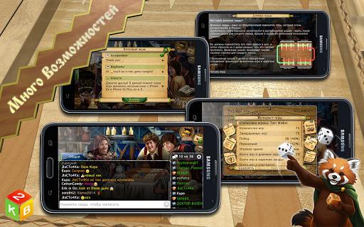 Backgammon Masters Free 1.7.23 androidappsheaven.com 9