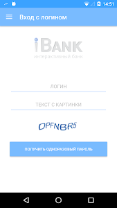 iBANKru Troika screenshot 2