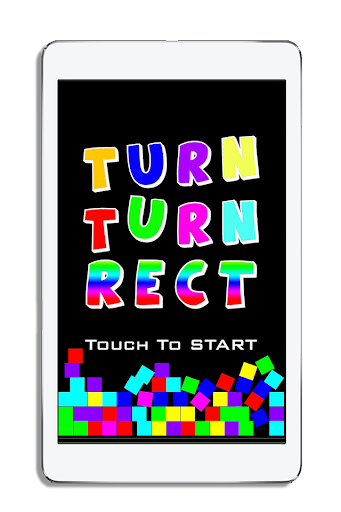 轉轉方塊 TurnRect