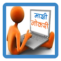 MajhiNaukri (माझी नोकरी™) icon