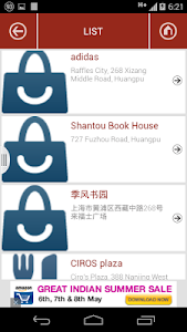 Shanghai City Guide screenshot 2