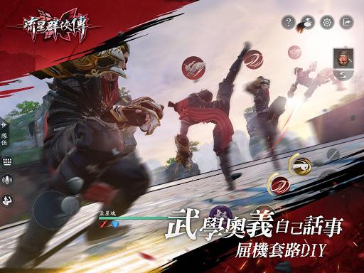 流星群俠傳:夜訪沐王府 screenshot 8